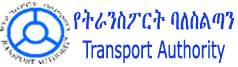 Ministry of Transport & Communications Transport Authority