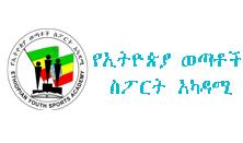 Ethiopian Youth sport Academy